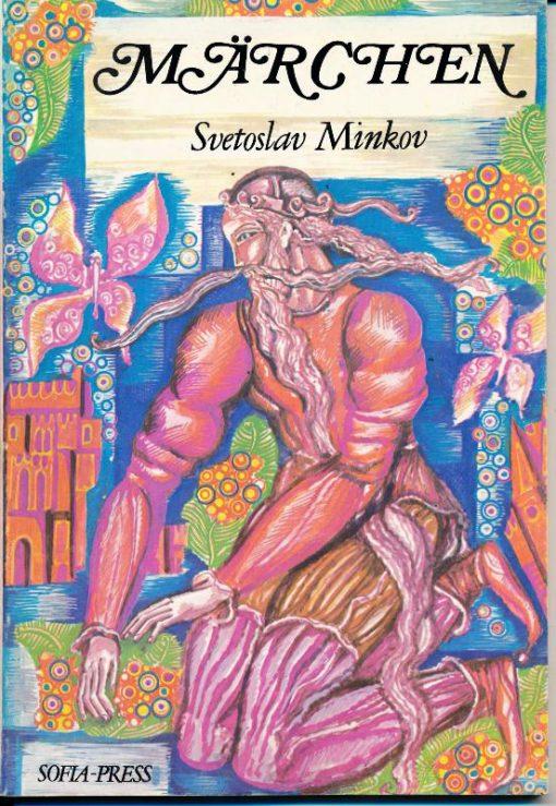 shop.ddrbuch.de DDR-Buch, 17 Märchen mit phantasievollen farbigen Zeichnungen illustriert