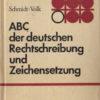 shop.ddrbuch.de Lehrerhilfe