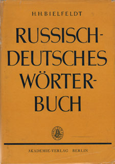 shop.ddrbuch.de 4. Auflage