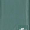 shop.ddrbuch.de Katalog mehrsprachig mit Abbildungen