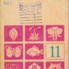 Biologie Klasse 11 Teil 2  DDR-Lehrbuch