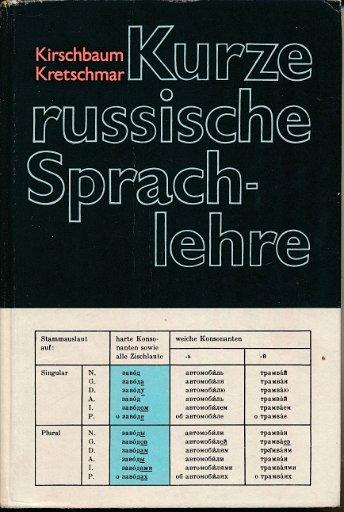 Kurze russische Sprachlehre  DDR-Lehrbuch