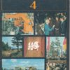 Heimatkunde Klasse 4  DDR-Lehrbuch