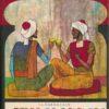 Abu-Hassan