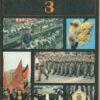 Heimatkunde Klasse 3  DDR-Lehrbuch