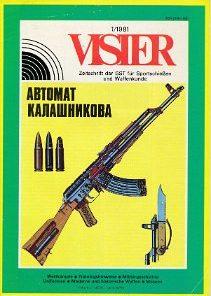 Visier 1, 2, 4, 5 und 6/1981  DDR-Zeitschrift