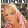 Modische Maschen Frühjahr 1976  DDR-Zeitschrift