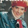 Pramo 10/1988  DDR-Zeitschrift