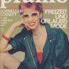 Pramo 5/1983   DDR-Zeitschrift