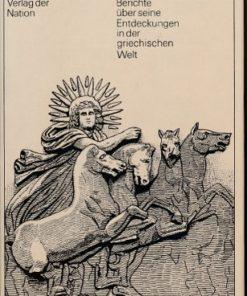 Auf den Spuren der Antike  DDR-Buch