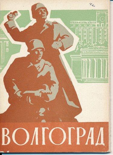 Wolgograd – Postkartenmappe