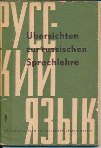 Übersichten zur russischen Sprachlehre Klassen 7-10  DDR-Lehrbuch
