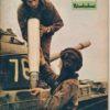 Armee-Rundschau Heft 1, 2, 6 und 12/1967  DDR-Magazin