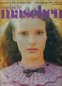 Modische Maschen 2 und 4/1981  DDR-Zeitschrift