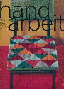 Handarbeit 3/1975  DDR-Zeitschrift