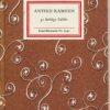 Antike Kameen  DDR-Buch