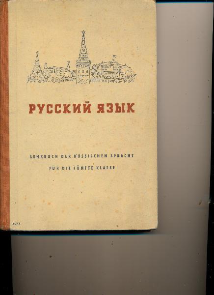Russki Jessük – Lehrbuch der russischen Sprache für die fünfte Klasse