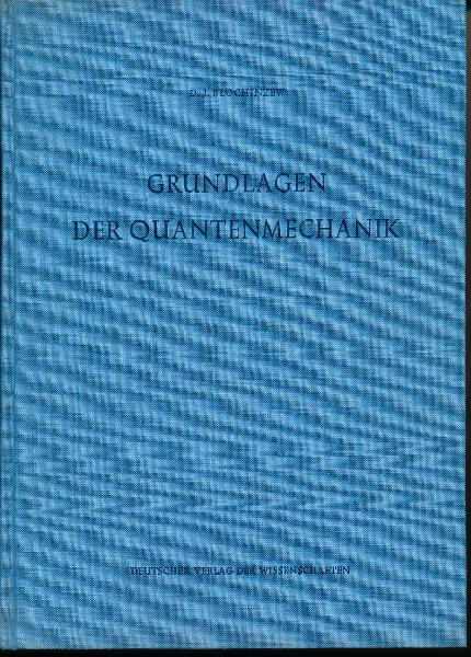 shop.ddrbuch.de DDR-Buch; 24 Kapitel mit umfangreichen Anhang; mit zahlreichen Abbildungen, Formeln und Berechnungen