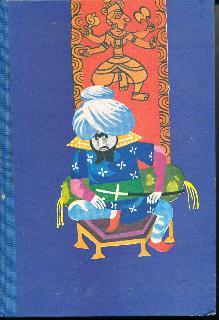 shop.ddrbuch.de 34 Märchen mit farbigen Zeichnungen illustriert, Einband stellenweise leicht berieben/befleckt, reinweiße Buchseiten ohne Altersbräunung