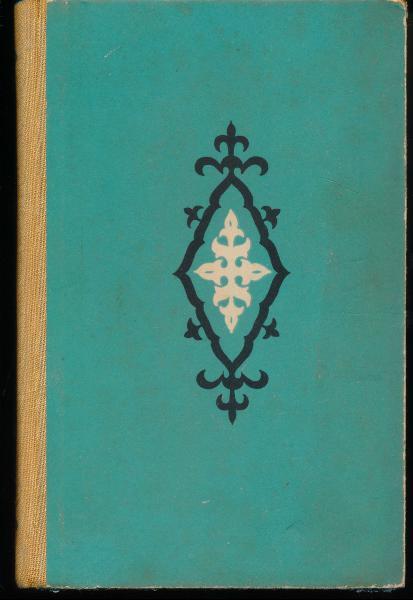 shop.ddrbuch.de DDR-Buch; Belletristik, mit Anmerkungen