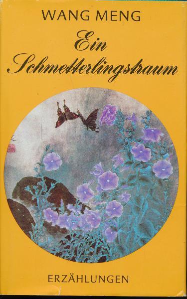 """shop.ddrbuch.de DDR-Buch, Erzählungen, mit Anmerkungen, """"Bergpfade sind unwegsam, noch unwegsamer sind die Lebenspfade eines Menschen – eine Erkenntnis, die aus den Erfahrungen der Helden dieser neun Geschichten erwächst."""""""