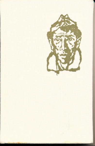 shop.ddrbuch.de DDR-Buch, Belletristik