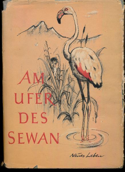 shop.ddrbuch.de DDR-Buch, eine abenteuerliche Erzählung aus dem Leben junger Naturforscher, mit lebendig schönen schwarzen Zeichnungen illustriert