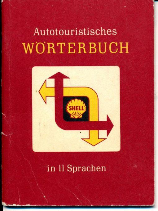shop.ddrbuch.de Deutsch / Englisch / Französisch / Italienisch / Spanisch / Portugiesisch / Dänisch / Schwedisch / Norwegisch / Serbo-kroatisch