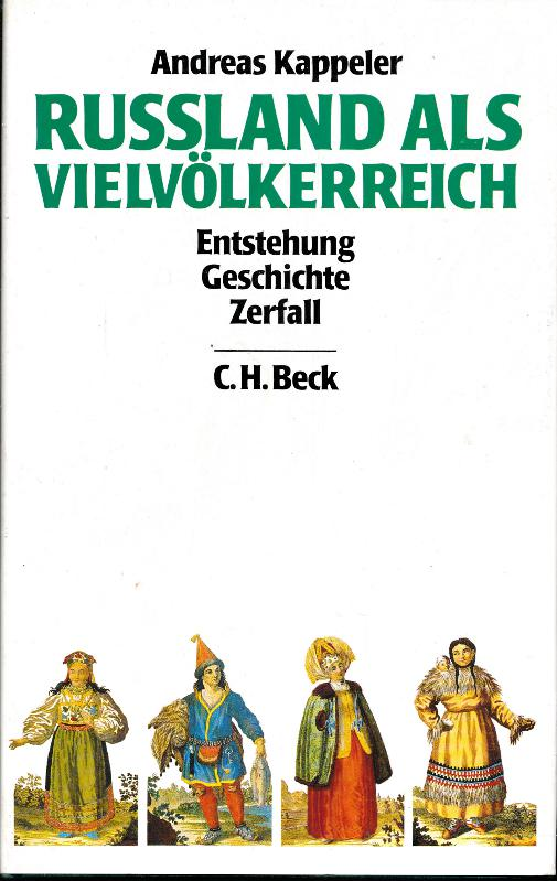 shop.ddrbuch.de Entstehung Geschichte Zerfall